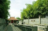 Khu tưởng niệm các vua Hùng